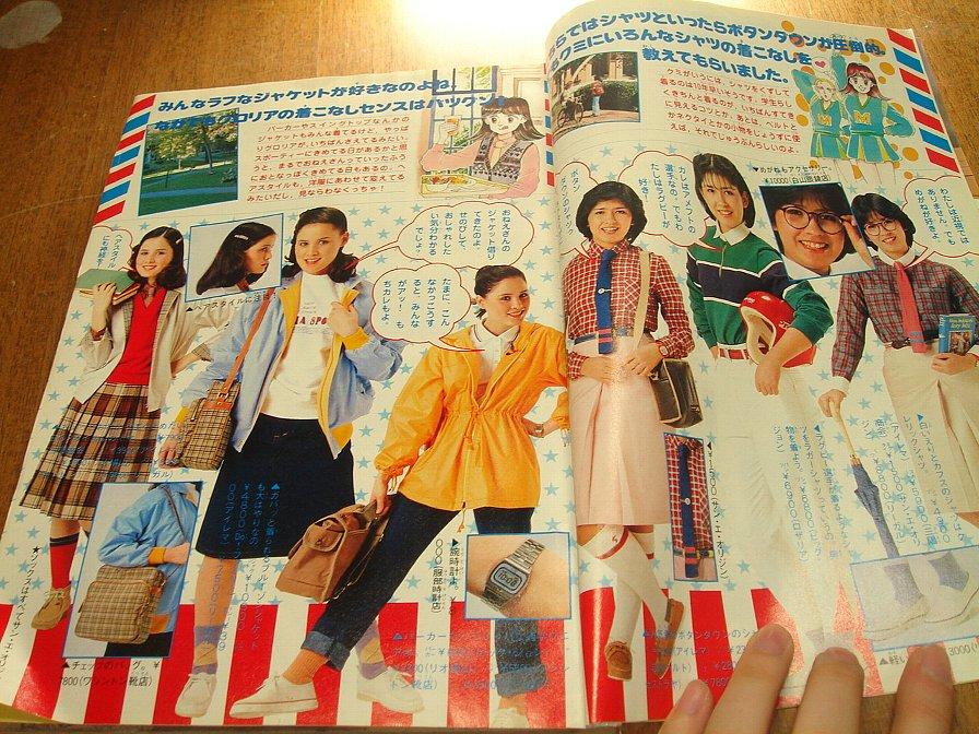 永权是以提供日本