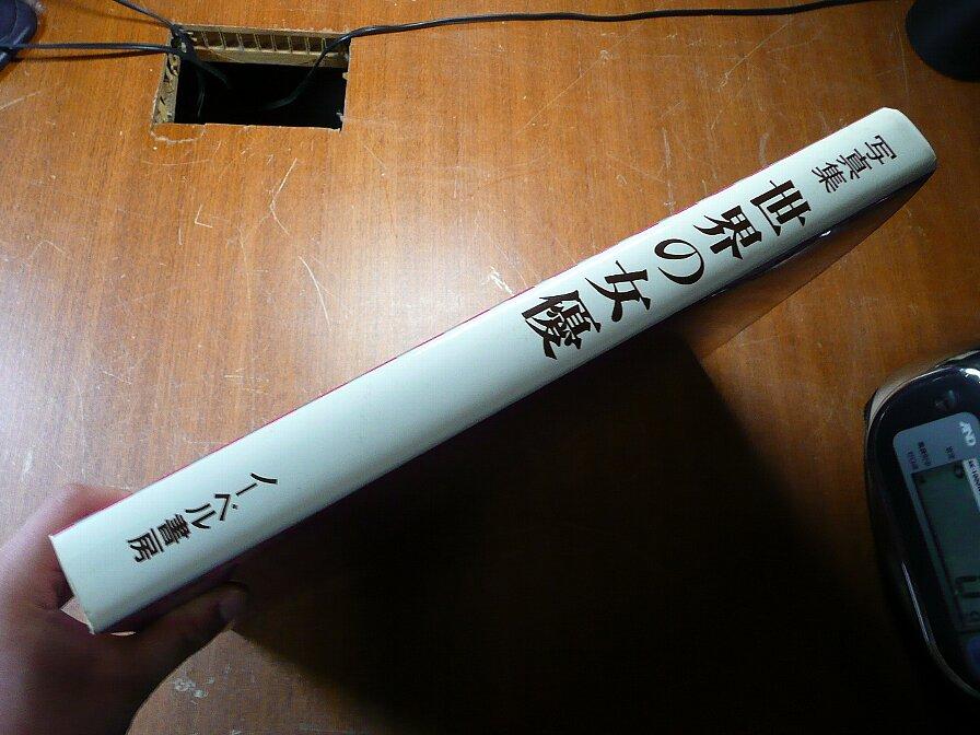 日本住友刀具